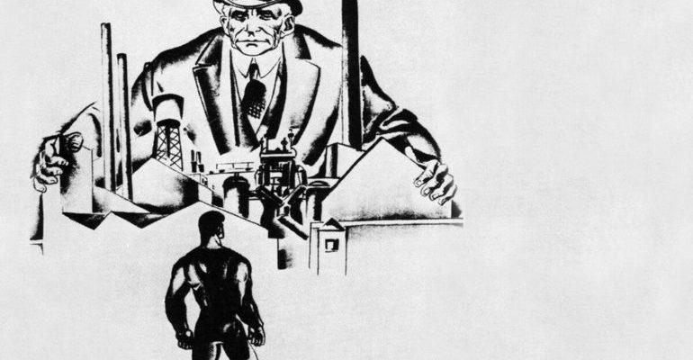 Понятие Капитализм
