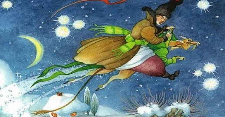 Повесть Ночь перед Рождеством