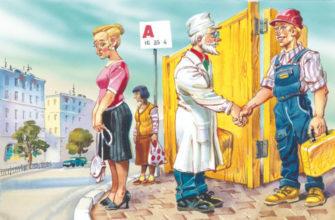 Приключения желтого чемоданчика краткое содержание