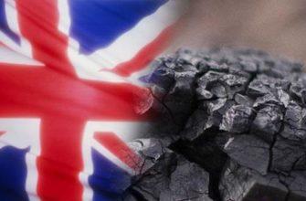 Природные ресурсы Великобритании