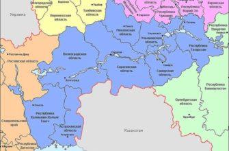 Приволжский экономический район