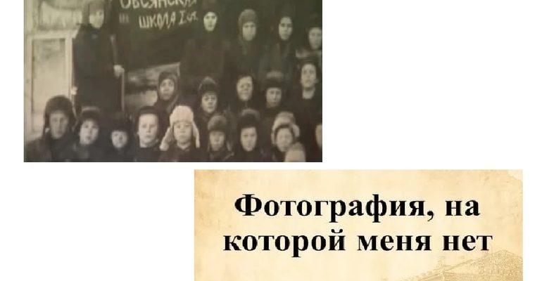 Произведения Астафьева «Фотография, на которой меня нет»