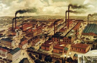 Промышленная революция в англии (история 8 класс)