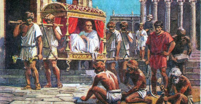 Рабство в римской империи