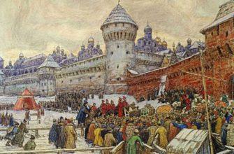 Россия в 16 веке
