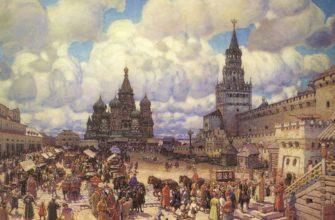 Россия во второй половине 19 века общественные движения
