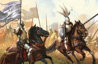 Рыцарство в средневековье