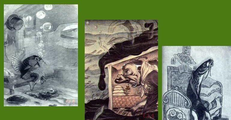 Краткое содержание сказки «Премудрый пискарь»: пересказ ...