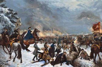 События Северной войны