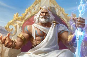 Сообщение про бога зевса