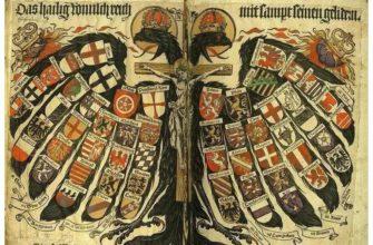 Священная римская империя германской нации это
