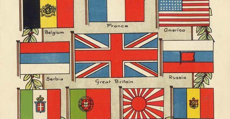 Участники 1 мировой войны