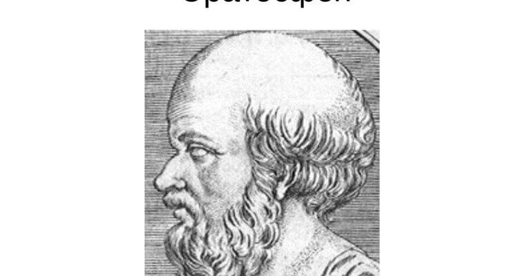 Ученый Эратосфен