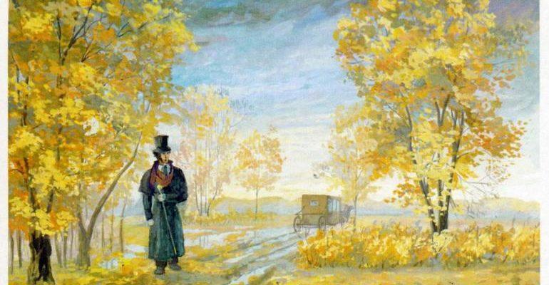 Уж небо осенью дышало анализ