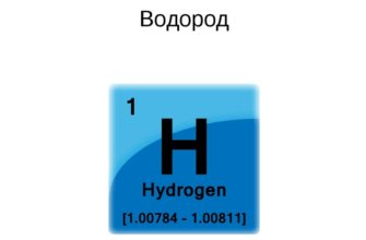 Водород химия
