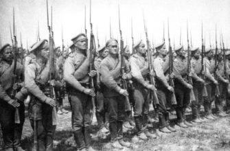 Восточный фронт первой мировой