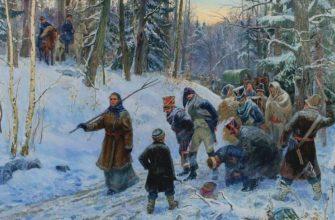 Война и мир партизанская война