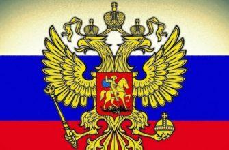 Административно территориальное устройство россии 9 класс