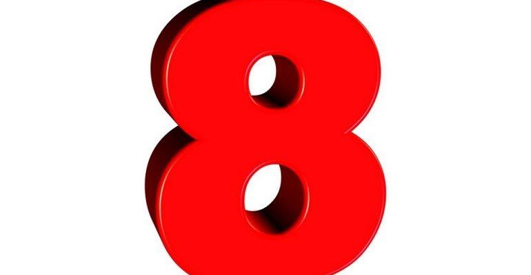 Стихи про цифру 8