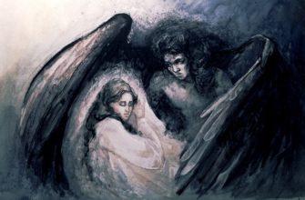 Демон читательский дневник лермонтов
