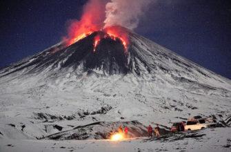 Действующие вулканы на камчатке