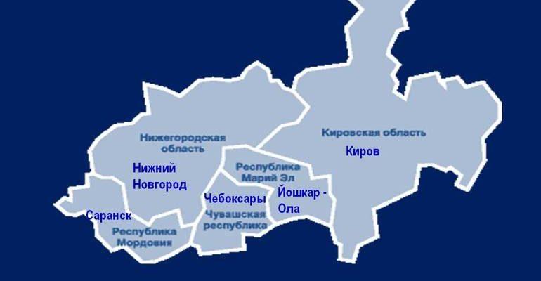 Эгп волго вятского района