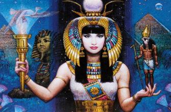 Фараоны египта список