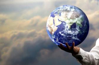 Глобальные проблемы современности и пути их решения