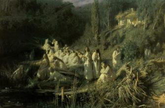 Гоголь Майская ночь или Утопленница