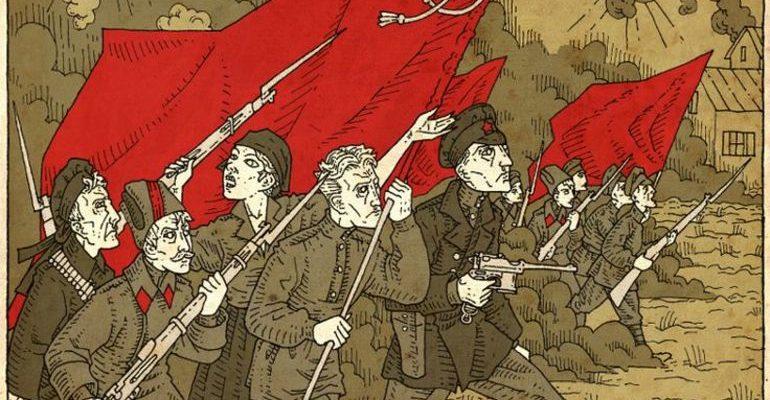 Гражданская война 1917 1922