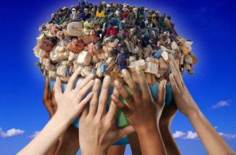 Грозит ли земле перенаселение