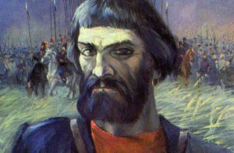 История пугачевского бунта пушкин