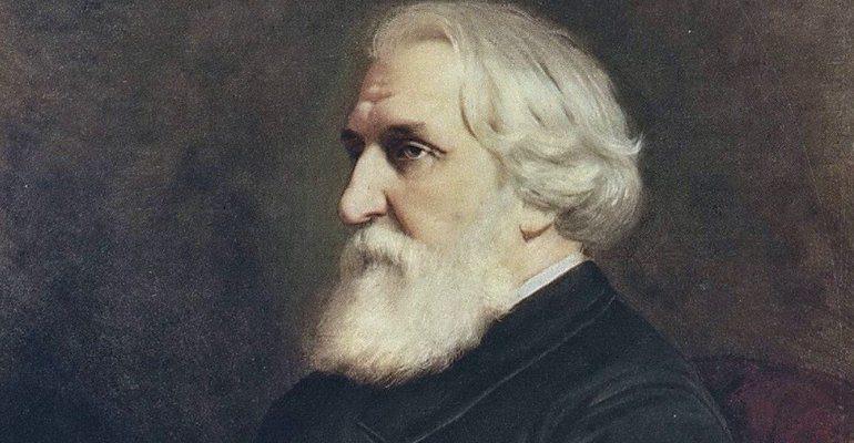 Иван Тургенев