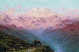 Стихи о Кавказе