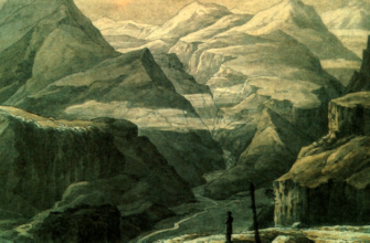 Кавказ пушкин анализ