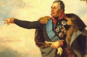 Кутузов война и мир характеристика