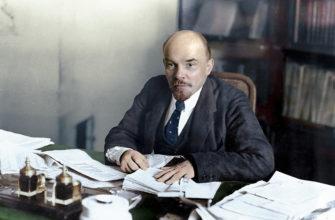Ленин кратко