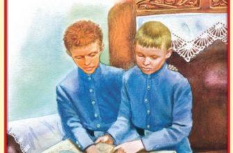 Мальчики краткое содержание чехов читать