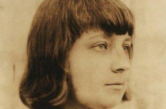 Стихи Марины Цветаевой