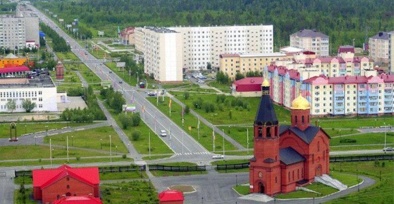 Молодые города России