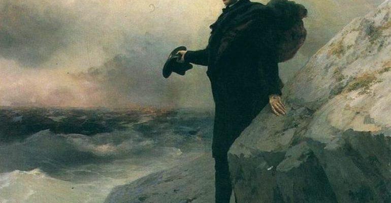 К морю анализ стихотворения пушкина