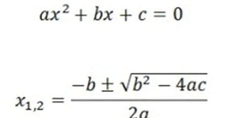 Неполные квадратные уравнения формула