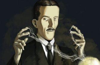 Никола тесла биография и изобретения
