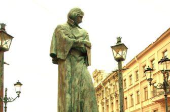 Николай Васильевич Гоголь в Петербурге