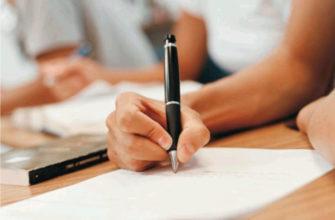 Писать сочинение