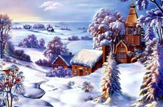 Пословицы и поговорки о зиме