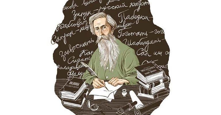 Пословицы о русском языке