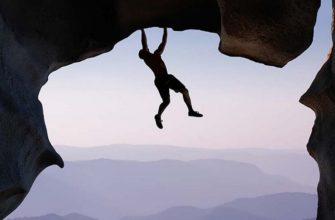 Пословицы о смелости