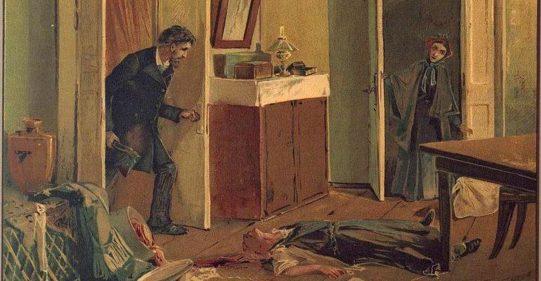 Преступление и наказание краткое содержание