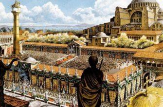 Причины прекращения существования Византии